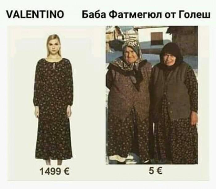 Вицове: Valentino