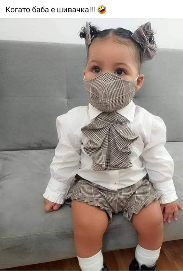Вицове: Баба шивачка