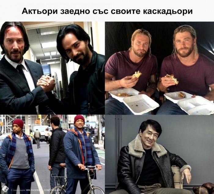 Вицове: Актьори