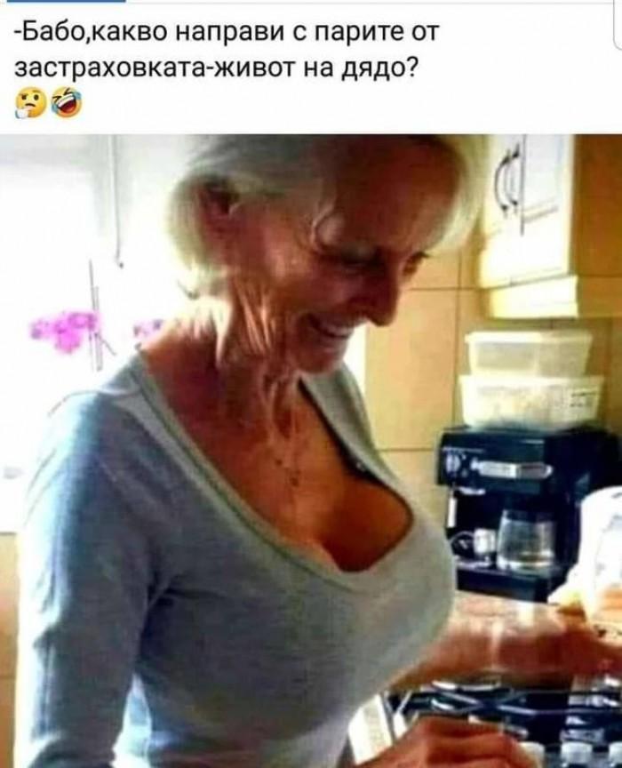 Вицове: Баби