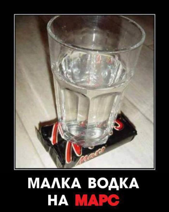 Вицове: Малка водка