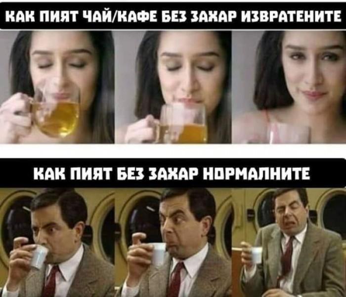 Вицове: Как пият